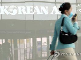 Korean Air vẫn hoạt động, nhưng phi hành đoàn sẽ chuyển sang tập trung tại phòng họp trong Nhà ga số 2 (Terminal 2) sân bay Incheon cho tới khi IOC mở cửa trở lại. Các cuộc họp giao ban của phi hành đoàn trước khi cất cánh sẽ được thực hiện trên máy bay